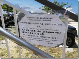 GoToEat食事券 亀ぬ浜ではご利用頂けません。ご注意ください。